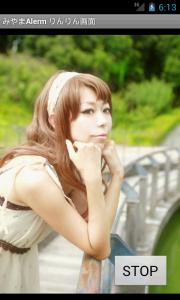 android-miyama-03