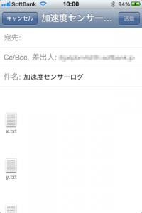 hosuseri-mail