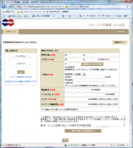 webyoyaku3