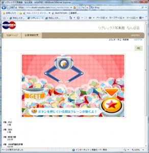 webyoyaku4